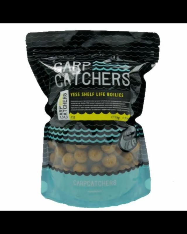 Бойли Carp Catchers Impulse 20mm yess 1kg