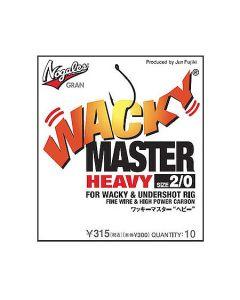 Крючок Varivas Gran Wacky Master Heavy