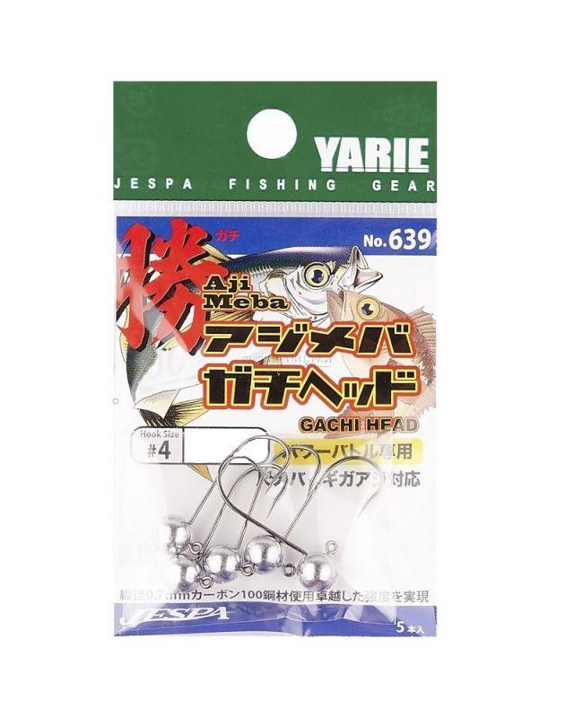 Джиг головка Yarie Aji Meba Gachi 3.2g №4(5)